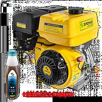 Двигатель бензиновый Sadko GE-270 PRO, вал-шпонка, 9 л.с. БЕСПЛАТНАЯ ДОСТАВКА!