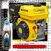 Двигатель бензиновый Sadko GE-200 PRO, 6.5 л.с. БЕСПЛАТНАЯ ДОСТАВКА!, фото 1