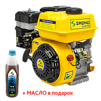 Двигатель бензиновый Sadko GE200 (масл. фильтр), 6.5 л.с. БЕЗКШОТОВНА ДОСТАВКА!