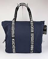 Сумка дорожная, спортивная, пляжная текстильная женская синяя Emkeke 977