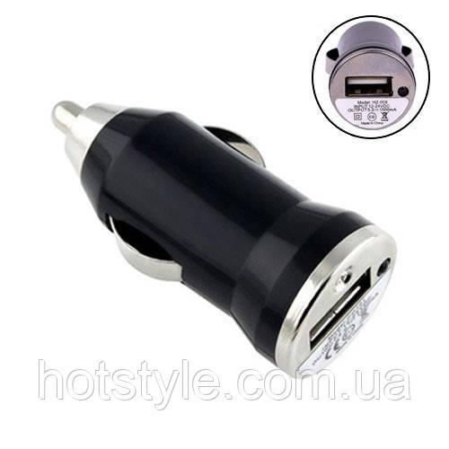 Автомобільний зарядний пристрій USB зарядка в прикурювач