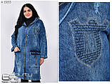 Жіночий джинсовий кардиган великого розміру Розміри: 54,56,58,60, фото 2