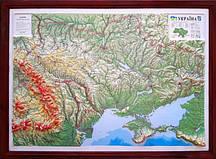 Высокообъемная панорама Украина 120*88 см Testplay 0312