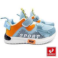 Детская обувь для мальчика W.NIKO