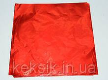 Фольга для конфет красная 8см*8см (10шт)