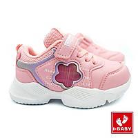 Стильные детские кроссовки для девочки Clibee