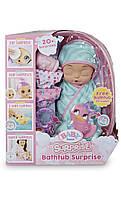 Baby Born Surprise Bathtub Surprise Teal Swaddle Princess