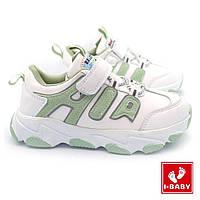 Обувь детская и подростковая. Детские кроссовки Kimboo 37р стелька 22.5см