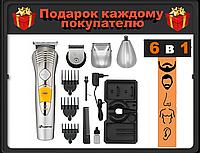 Тример для стрижки: бороды, усов, головы и тела. Gemei GM 580