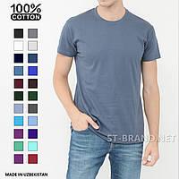 Мужская однотонная футболка 100% хлопок, Узбекистан / Размеры:48-56 - светло джинсовая