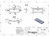 Умывальник MIRAGGIO FLY 1200  глянцевый  с литого мрамора, фото 5