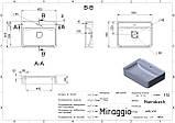 Умывальник MIRAGGIO MARAKESH 600  матовый с литого мрамора, фото 4