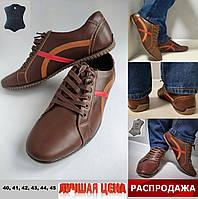 Мужские кожаные коричневые спортивные туфли, мокасины, кроссовки