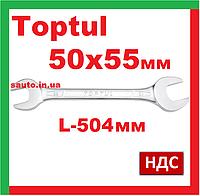 Toptul AAEJ5055. Ключ рожковый, 50х55 мм