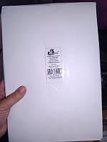 Папір для акварелі БА-12 А4 50л 200г/см3 Скат