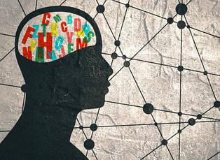 Психологія, психіатрія