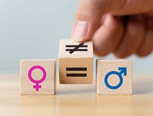 Соціологія і гендерна психологія