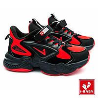 Модные кроссовки детские для мальчика. Детская обувь Kimboo 28р стелька 17см
