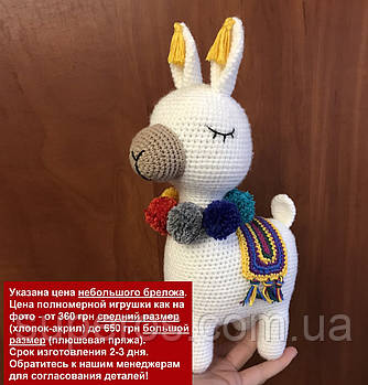 В'язана іграшка Яскрава лама