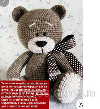 В'язана іграшка Ведмедик #2