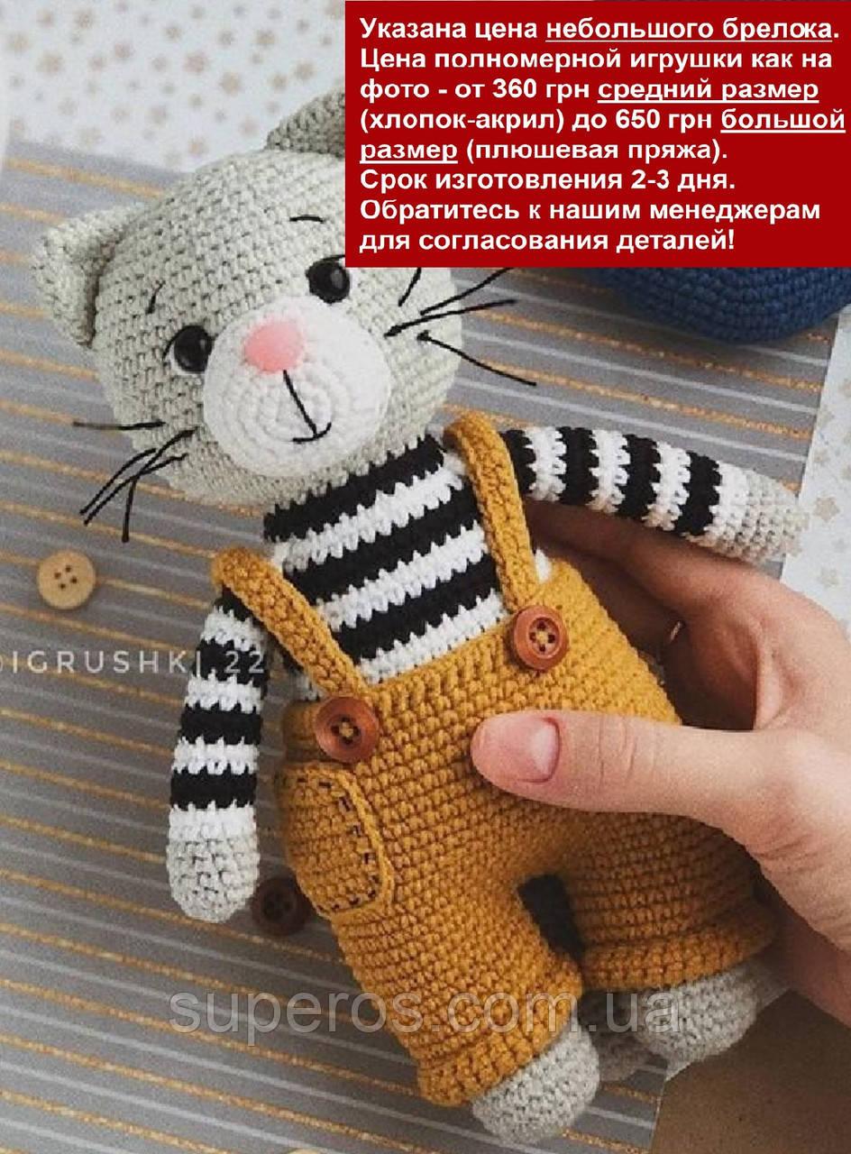 Вязаная игрушка Кот #1