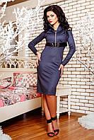 Женский костюм Эмма А2 Медини 46-48 размеры