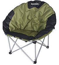 Кресло складное Ranger Ракушка (Арт. RA 2227)