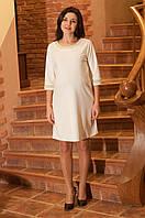 Платье нарядное 4747-1