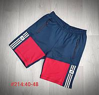 Шорты трикотажные подростковые для мальчика Adidas размер 11-15 лет, цвет уточняйте при заказе, фото 1