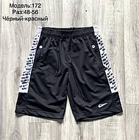Шорти чоловічі Nike розмір норма 48-56, колір уточнюйте при замовленні, фото 1