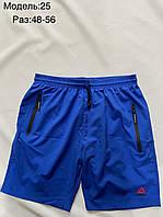 Шорти чоловічі плащові Reebok розмір норма 48-56, колір уточнюйте при замовленні, фото 1
