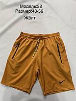Шорты мужские плащевые Nike размер норма 48-56, цвет уточняйте при заказе, фото 1