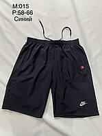 Шорты мужские плащевые Nike размеры батальные 58-66, цвет уточняйте при заказе, фото 1