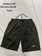 Шорты мужские плащевые Adidas размеры батальные 58-66, цвет уточняйте при заказе, фото 1