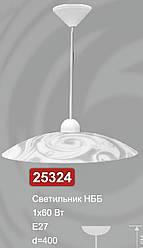 Светильник подвесной д400мм 1*60Вт, е27 арт, 25324