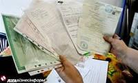 Получение исходно-разрешительной документации