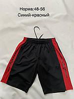 Шорты мужские трикотажные Puma размер норма 48-56, цвет уточняйте при заказе, фото 1