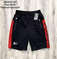 Шорти чоловічі трикотажні UA розмір норма 48-56, колір уточнюйте при замовленні, фото 1
