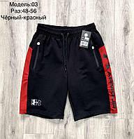 Шорты мужские трикотажные UA размер норма 48-56, цвет уточняйте при заказе, фото 1