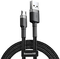 Кабель Micro-USB Baseus Cafule 0.5m