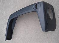 Крило ГАЗ-3307 переднє праве пр-во ГАЗ