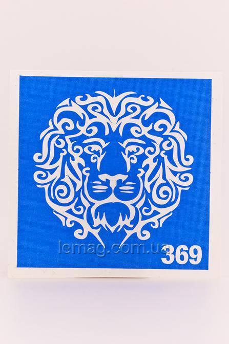 Boni Kasel Трафарет для био тату 6x6 см - 369, 1 шт