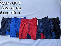 Шорти спортивні плащові підліткові для хлопчика Nike розмір 11-15 років, кольору міксом