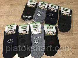 """Шкарпетки дитячі для хлопчиків підлітків Запаковані """"Алія"""""""