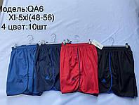 Шорты мужские спортивные пащевые Adidas размер норма 48-56, цвета миксом