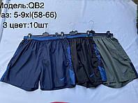 Шорти чоловічі спортивні пащевые Nike розмір батал 58-66, кольору міксом