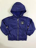 Куртка детская демисезонная для мальчиков на флисе с капюшоном под резинку 6-10 лет, фиолетового цвета