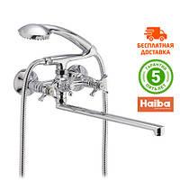 Смеситель для ванны Haiba ZEON 143 (HB0423)