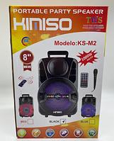 Колонка KIMISO KS-M2 BT (8'BASS / 1000W) (6шт)