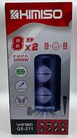 Колонка KIMISO QS-211 BT (8*2'BASS / 2000W) (4шт)
